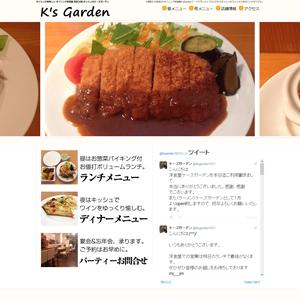 ksrestaurant
