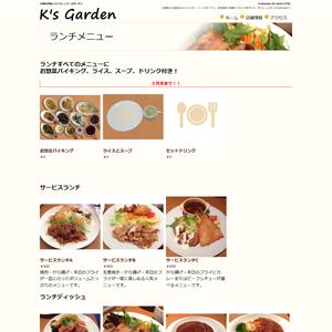 ksrestaurant_lunch